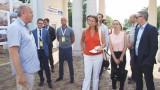 Евровидение-2017: Одесса готова принимать международный конкурс