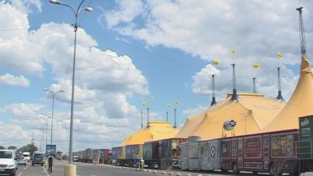 Цирк Кобзов: взгляд изнутри