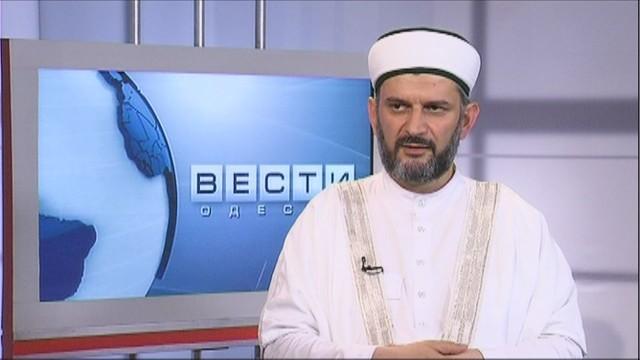 ВЕСТИ ОДЕССА / Гость шейх Ильяс Умаров