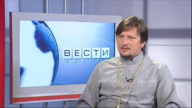 ВЕСТИ ОДЕССА /Гость Евгений Гутьяр
