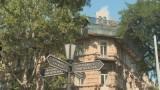 Памятник архитектуры. Заявление городской власти