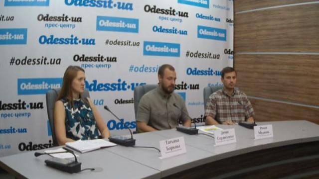 День семьи: благотворительный праздник в Одессе