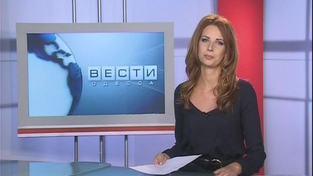 ВЕСТИ ОДЕССА ФЛЕШ за 6 июля 2016 года 18:00