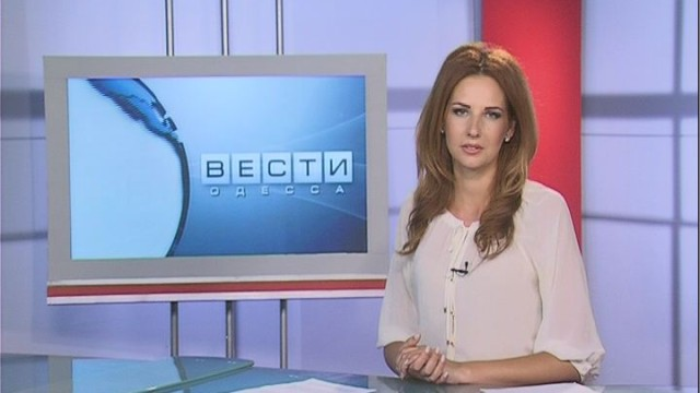 ВЕСТИ ОДЕССА ФЛЕШ за 7 июля 2016 года 18:00