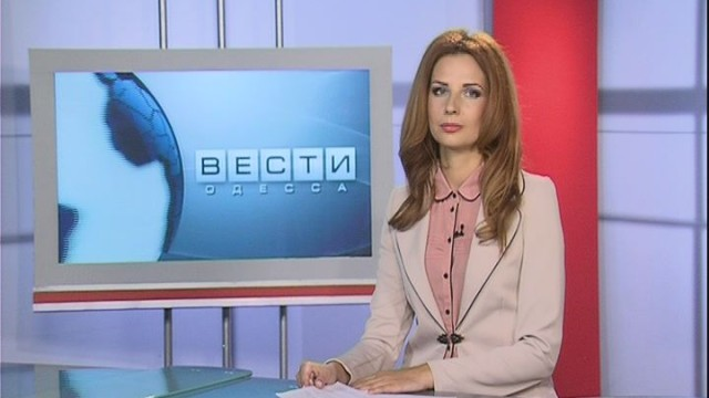 ВЕСТИ ОДЕССА ФЛЕШ за 8 июля 2016 года 18:00