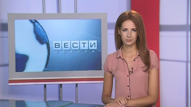 ВЕСТИ ОДЕССА ФЛЕШ за 19 июля 2016 года 18:00