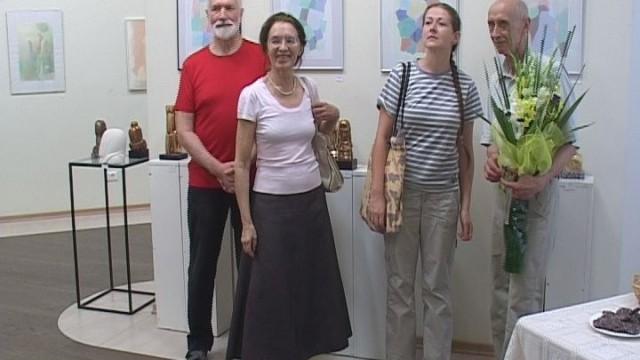 Выставка Валерия Басанца