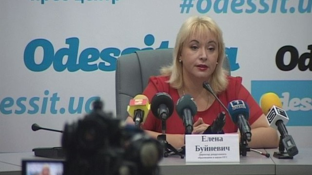 Ликвидация районо в Одессе
