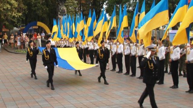 23 августа — День государственного флага Украины
