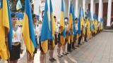 ВЕСТИ ОДЕССА ФЛЕШ за 23/08/2016 года 16:00