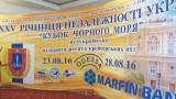 «Кубок Черного моря 2016». Знаковая регата среди крейсерско-гоночных яхт