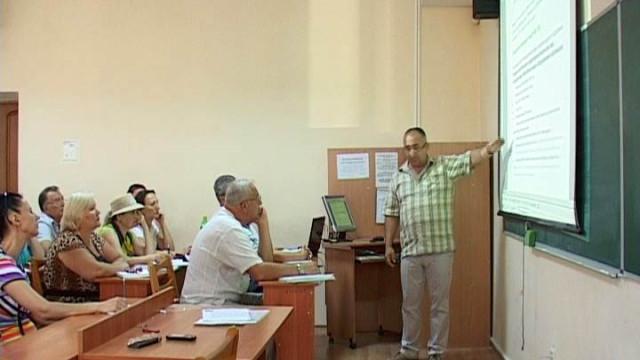 Председатели ОСМД: курсы подготовки в ОНЭУ
