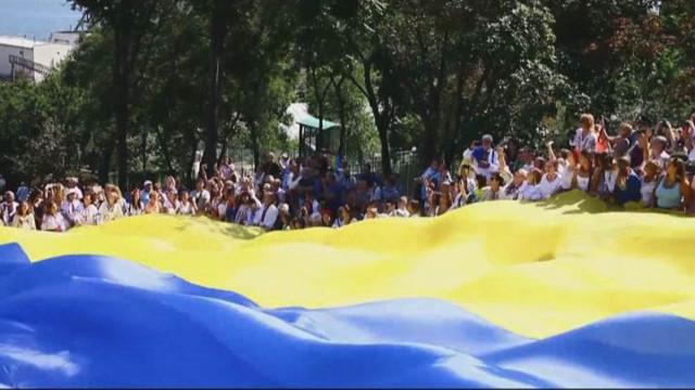 Программа празднования Дня независимости Украины