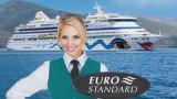 """Школа Круизного и Отельного Сервиса """"Euro Standard"""""""