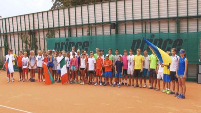 Турнир по теннису «PARK Residence CUP 2016»