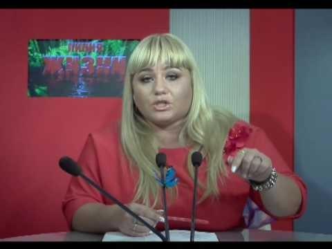 Юлия Стрелецкая / 28 сентября 2016