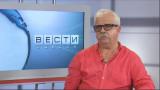 ВЕСТИ ОДЕССА / Гость Александр Копайгора