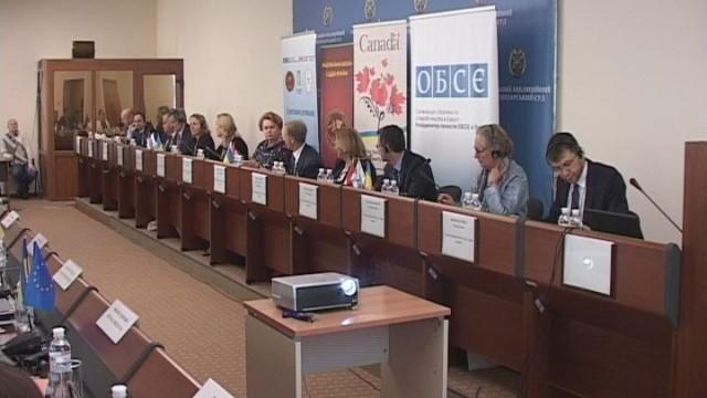 Круглый стол о правах человека