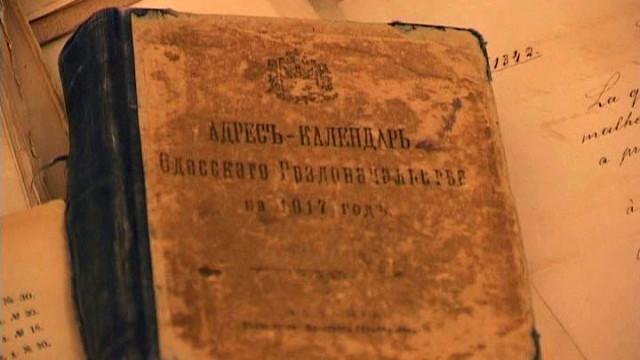 «Дипломатические архивы как исторический источник»