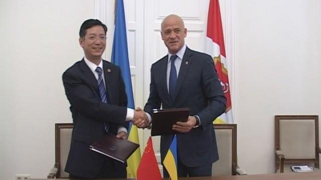 Китайская делегация посетила Одессу
