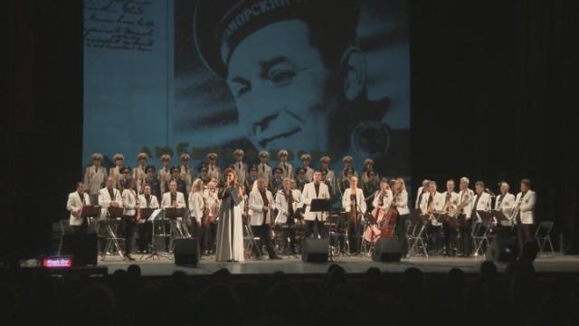 Концерт-посвящение Леониду Утесову