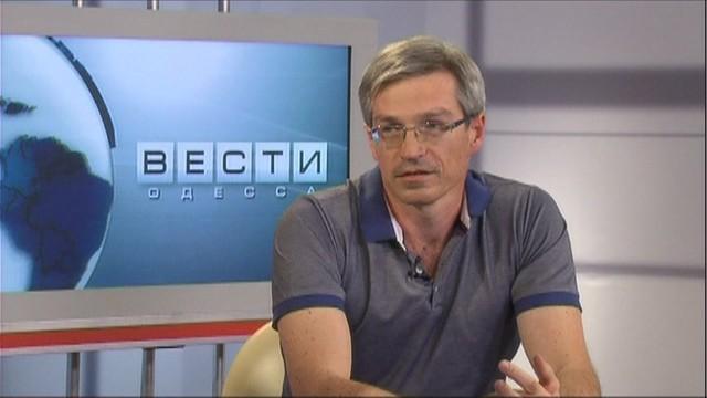ВЕСТИ ОДЕССА/ Гость Александр Иванисов