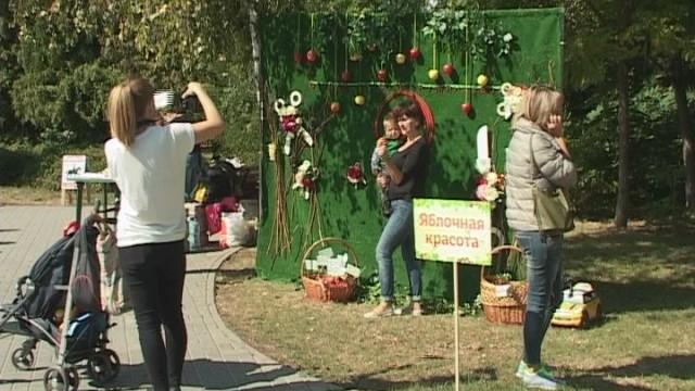 Студия красоты на фестивале «Яблочный уикенд».