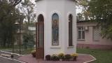 Освячення каплиці митрополитом Одеським і Ізмаїльським