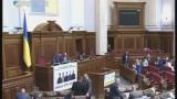 Верховная Рада Украины. Утреннее пленарное заседание