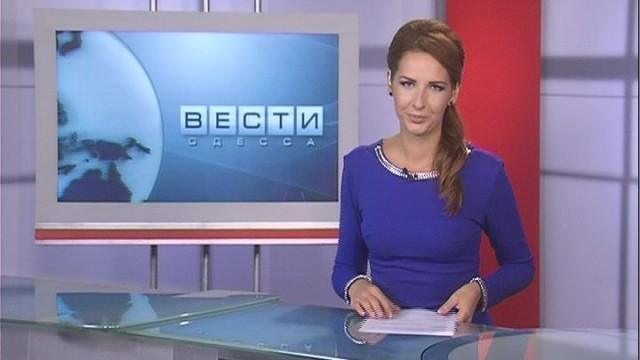 ВЕСТИ ОДЕССА ФЛЕШ за 5 октября 2016 года 18:00