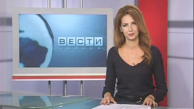 ВЕСТИ ОДЕССА ФЛЕШ за 10 октября  2016 года 16:00