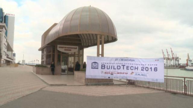 BuildTech-2016: международный форум в Одессе