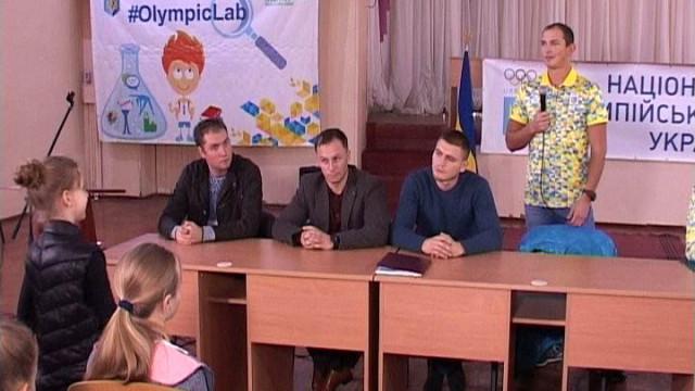 Встреча с олимпийскими чемпионами в школе №35