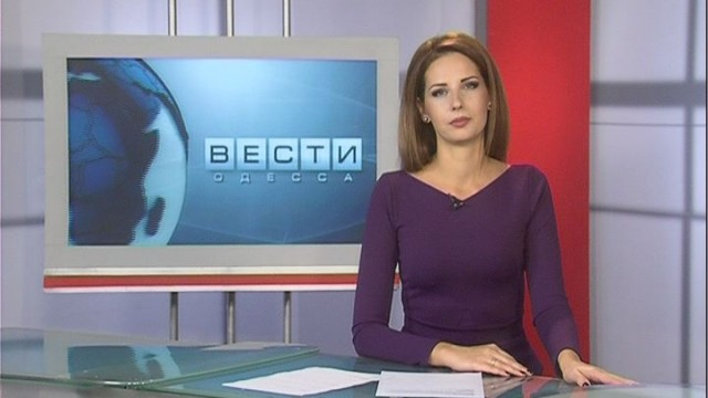 ВЕСТИ ОДЕССА ФЛЕШ за 7 ноября 2016 года 18:00