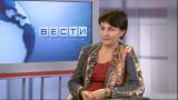 ВЕСТИ ОДЕССА / Гость Белла Ханамерян