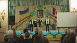 «Учитель года-2017» стартовал в Одессе