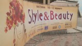 Международный Форум индустрии красоты «STYLE & BEAUTY»