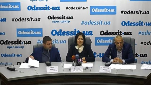 Заявление депутатов Одесского облсовета