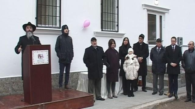 Детский дом на Деволановском спуске