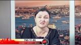 Светлана Даниловна / 16 ноября 2016