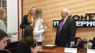 Молодые журналисты одесская медиа-перспектива