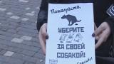 Рейд чистоты в парке Шевченко