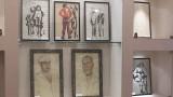 Выставка  Александра Фрейдина