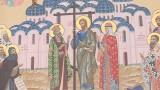 13 декабря — День Андрея Первозванного