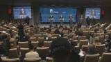 Безвиз для Украины поддержал Евросовет