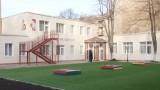 Новый детский сад на Базарной