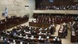 Израиль — особенности политической системы