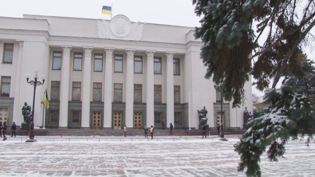 Верховна Рада прийняла держбюджет-2017