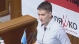 Надежда Савченко: от заключения до Минска