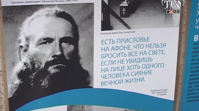 ТЕО 346. Ведущий иерей Константин Бацуев